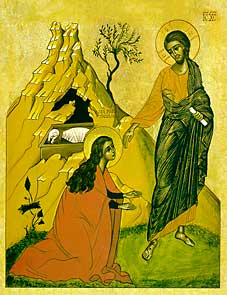 empty tomb icon