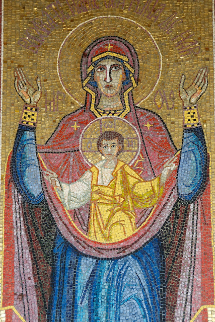 Mary mosaic from Nazareth